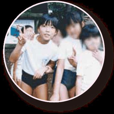 戸田南小学校卒業